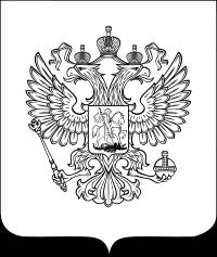 Герб россии — один из главных